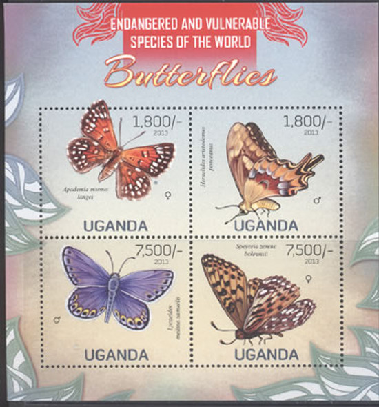 UGANDA (2013) - Endangered Butterflies- Sheet of 4