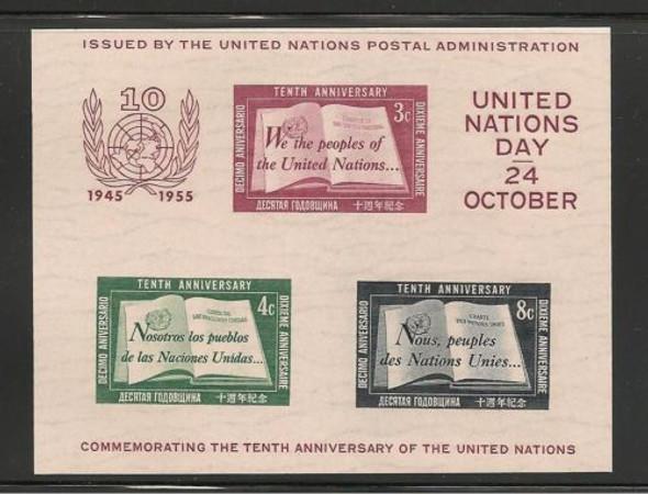 UN (1955)- UN DAY - 10TH ANNIVERSARY IMPERF. SOUVENIR SHEET