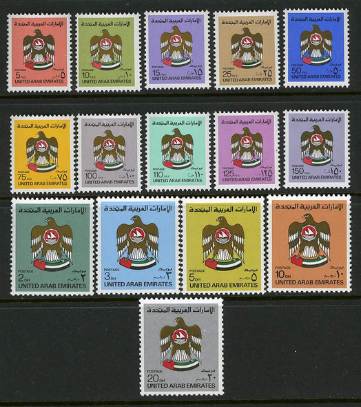 UNITED ARAB EMIRATES (1982)- Falcon Definitives- 15v- SCV>$201!