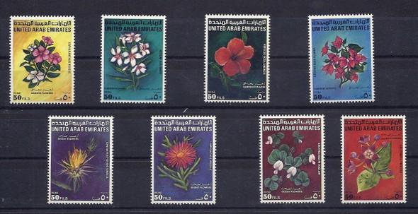 UNITED ARAB EMIRATES (1990)- Desert Flowers (8v)