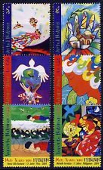 UNITED NATIIONS  (2004) DREAM FOR PEACE , CHildrens Art (6v)