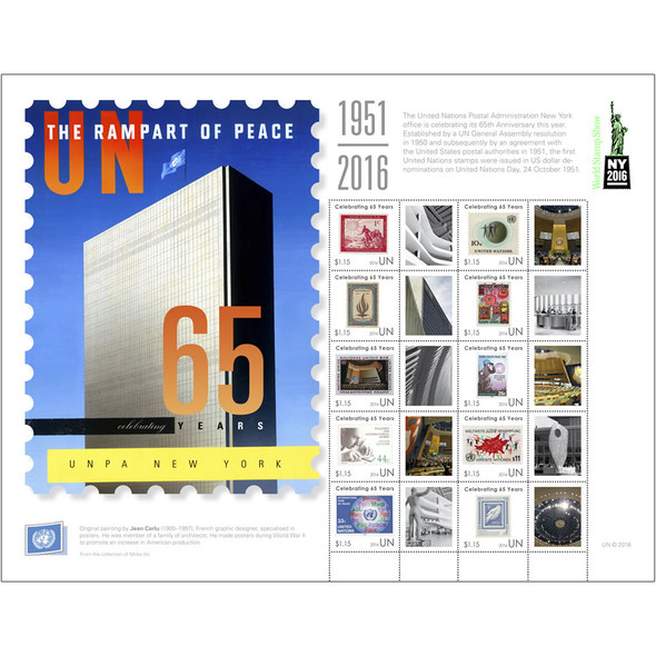 UNITED NATIONS: UN 65 Years of Postal Administration- Sheet of 10 (Personalized)- stamp on stamp