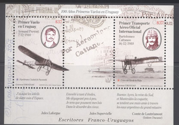 URUGUAY (2011)- 1st Flights In Uruguay - Sheet of 2- aircraft