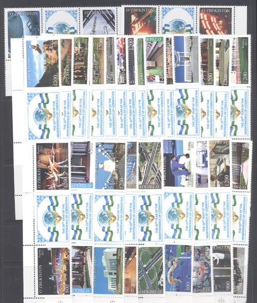 UZBEKISTAN- 20th Independence Anniversary 2011 (52)