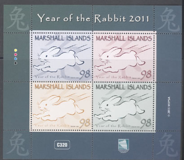 Year of the Rabbit- Sheet of 4