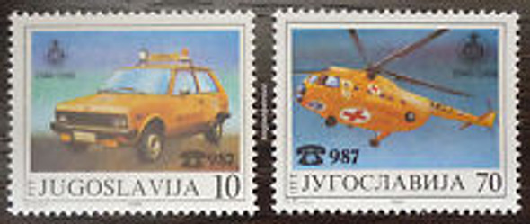 YUGOSLAVIA (1986) Transportation Helicopter CAR (2v)