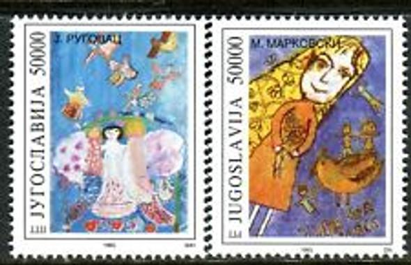 YUGOSLAVIA (1993) Childrens Painings (2v)