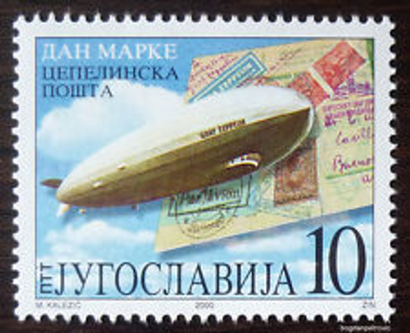 YUGOSLAVIA (2000) Stamp Day ZEPPELIN (1v)