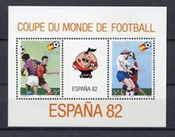 ZAIRE ( 1981) World Cup Soccer SS