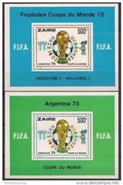 ZAIRE (1979) FIFA Soccer World Cup Finalists Mini Sheet Set