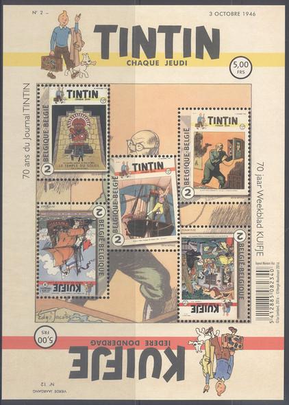 BELGIUM- Tin Tin Cartoon- Sheet of 5