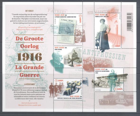 BELGIUM- WWI 1916 Part III- Sheet of 5