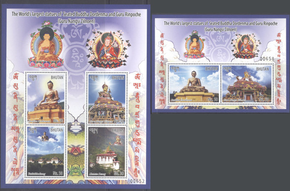 BHUTAN (2017) World's Largest Sitting Buddhas- Sheets of 2 and 4