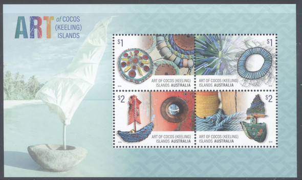 COCOS ISLAND- Malay Crafts- Sheet of 4