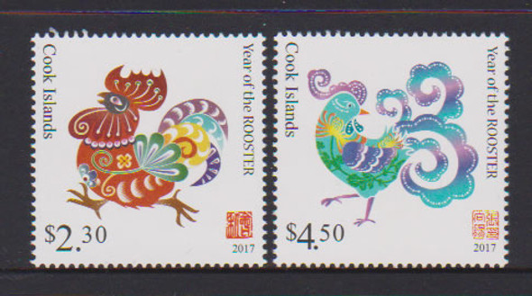 COOK ISLANDS- Year of the Rooster 2017 (2)
