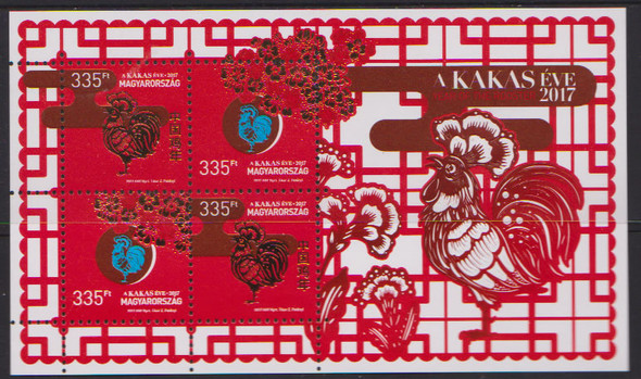 HUNGARY- Year of Rooster 2017- Sheet of 4- gold foil- embossed