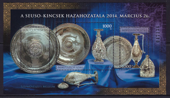 HUNGARY- Museum Artifacts 2014- Sheet of 3- holographic- embossed- plates- vessels