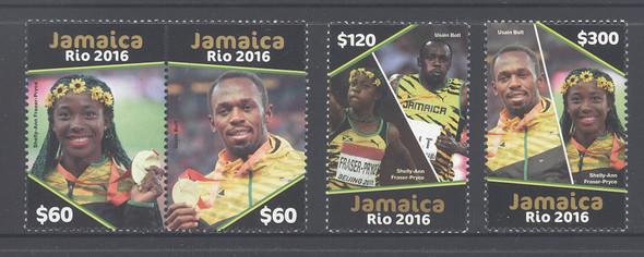 JAMAICA- Rio Olympics Medal Winners- U Bolt- S Fraser-Pryce (4)