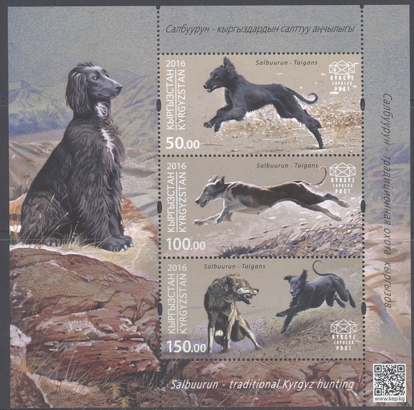 Kyrgyzstan--Hunting Dogs 2016- Sheet of 3