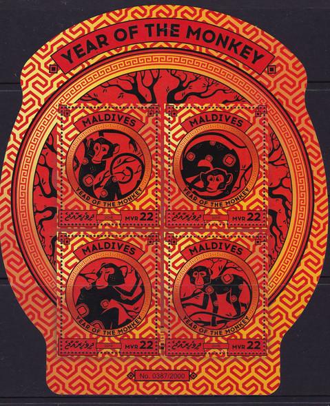 MALDIVES- Year of the Monkey 2016- Sheet of 4