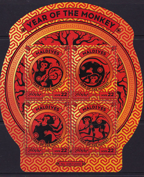MALDIVES- Year of the Monkey 2016- Sheet of 4
