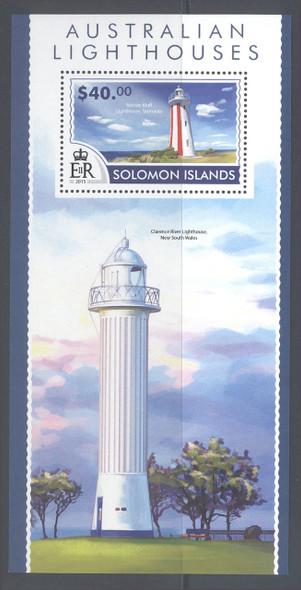 SOLOMON ISLANDS- Lighthouses 2015- souvenir sheet
