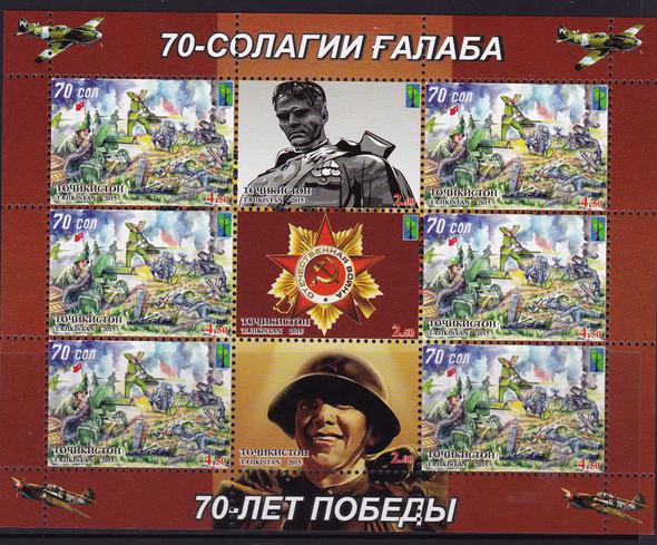 TADZIKISTAN- WWII 70th Anniversary- Sheet of 6
