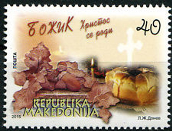 MACEDONIA (2015) Christmas (1v)