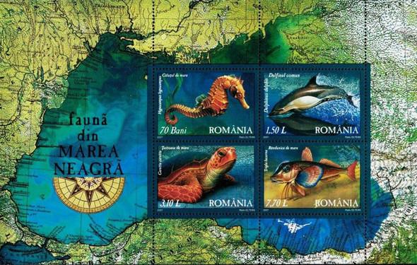 ROMANIA (2007)- Marine Fauna of the Black Sea Sheet of 4v