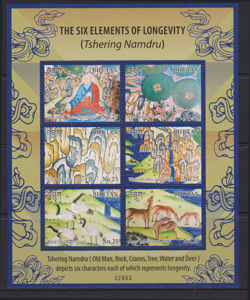 BHUTAN (2017)-  Six Elements of Longevity Sheet of 6v