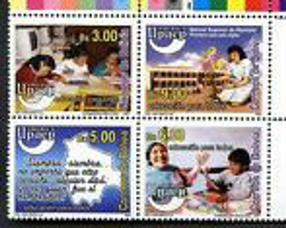 BOLIVIA (2008) UPAEP Education Block (4v)