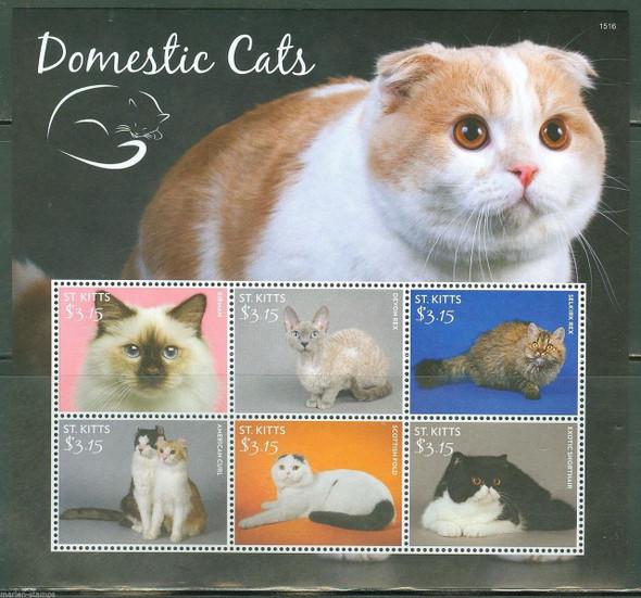 St. Kitts (2015) - Domestic Cats Sheet of 6v - Scott #918a-f