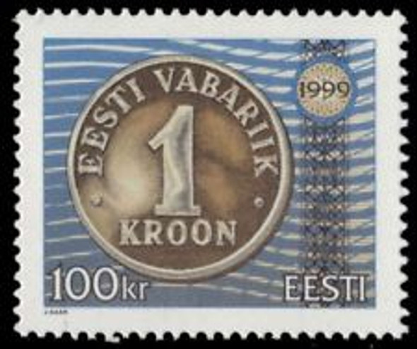 ESTONIA (1999) SC#363 One kroon Coin Stamp (1v)