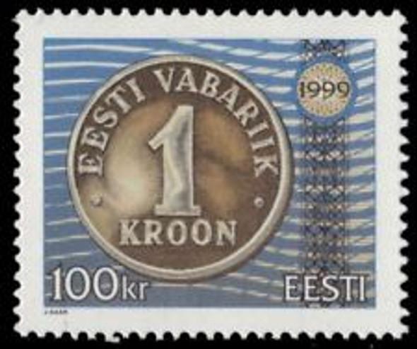ESTONIA (1999) SC#363 One kroon Coin Stamp (1v)