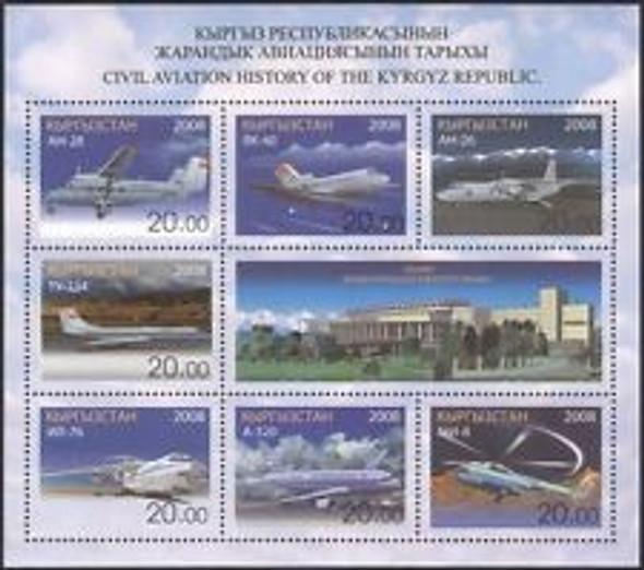 KYRGYZSTAN (2008) Aviation History Sheet