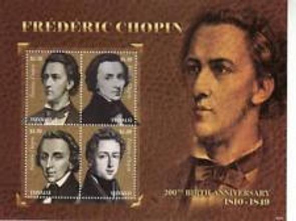 TUVALU (2013) Music,Chopin Anniversary Sheet