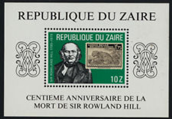 ZAIRE (1980) SC#952 Rowland Hill,Leopard Stamp On Stamp SS
