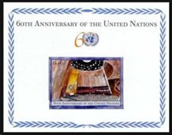 UNITED NATIONS (2005) 60th Aniversary SS Set (3)