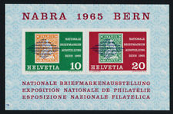 SWITZERLAND (1965) NABRA ,Stamp On Stamp SS