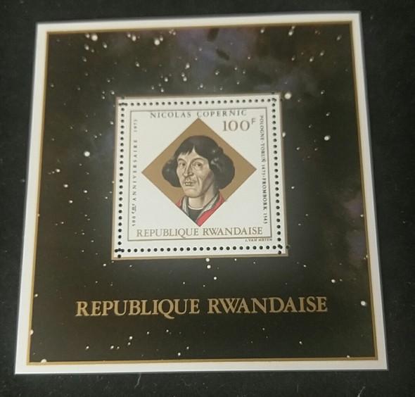 RWANDA, (1973) SC#571 Space, Copernicus SS