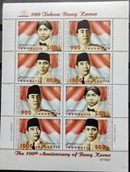 INDONESIA (2001) Bung Karno,Sheet 8v