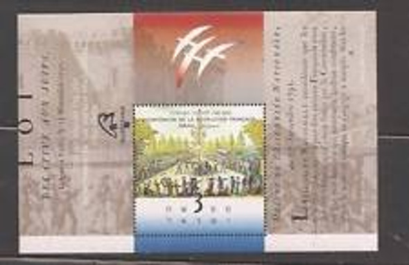 ISRAEL (1989) Bicentenary French Revolution SS