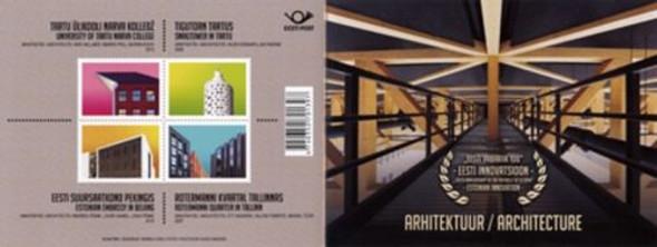 ESTONIA (2016)- INNOVATIONS IN ARCHITECTURE BOOKLET