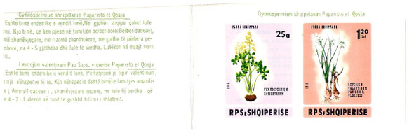 ALBANIA (1986):Plants & Flowers Booklet with Imperforated Pairs