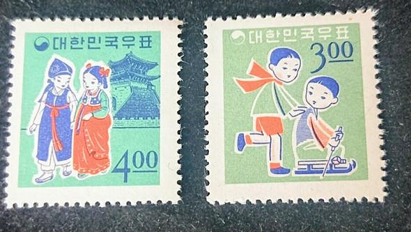 KOREA  sc# 489-90 Children (2v)