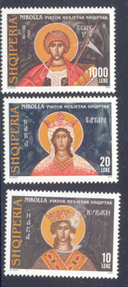 ALBANIA (2004): Medieval Icon Paintings by Nikolla (3 values)