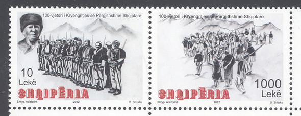 ALBANIA (2012)- Independence 100th Anniversary- soldiers (2)