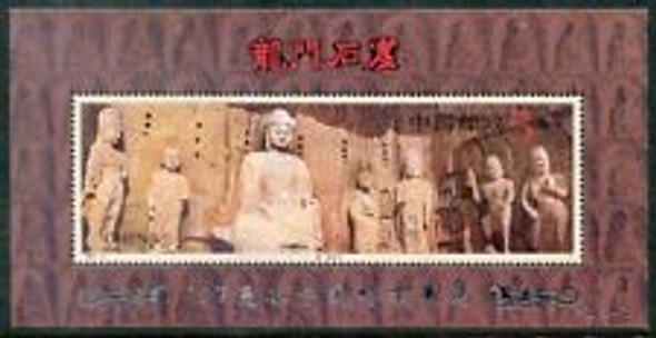 PR CHINA (1997) sc#2462B Buddha, Sculpture  Silver Overprint, SS