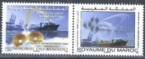 MOROCCO (2010) Tanger Mediterranean Port , Ship (2v)