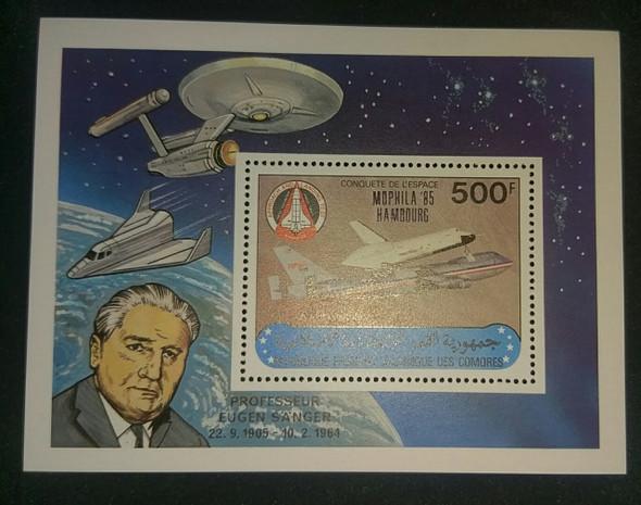 COMORES  (1985) Space, Mophila Hamburg Overprint SS